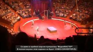 Созвездие цирков мира(, 2015-11-23T03:50:03.000Z)