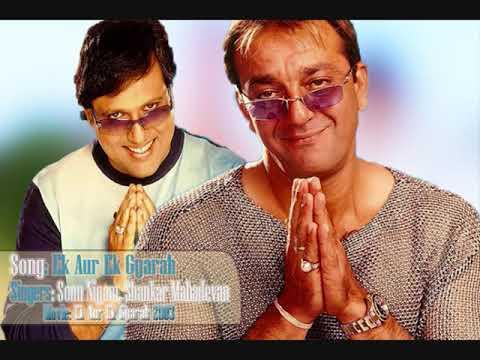 Download Ek Aur Ek Gyarah - Ek Aur Ek Gyarah (2003) | Sanjay Dutt, Govinda