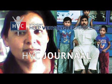 HVC Journaal - gebed voor rechtszaak ter dood veroordeeld echtpaar