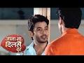 Jana Na Dil Se Door - 14th February 2017 | Upcoming Twist | Star Plus Jana Na Dil Se Door 2017