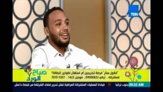 إسلام عبدالعظيم: وظيفة خدمة العملاء  تهدئة العملاء مش حل المشكلة والموظف ملوش ذنب