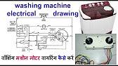 Samsung washing machine repair and ader washing machine repair 725 cheapraybanclubmaster Images