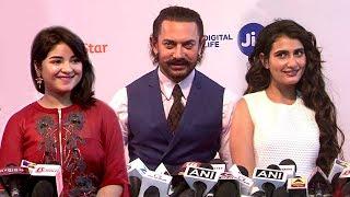 Aamir Khan With CUTE Dangal Daughters Fatima Sana Shaikh & Zaira Wasim At Jio Mami 2017