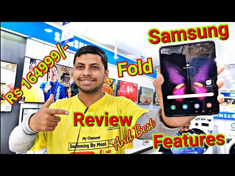 Samsung Fold    Review And Best Features In Hindi 📱