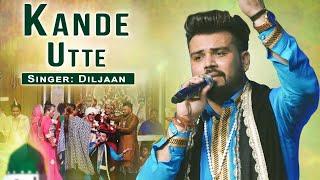 Diljaan - Kande Utte | Mela Baba Lal Badshah Ji 2018 Jalandhar | Punjabi Sufiana