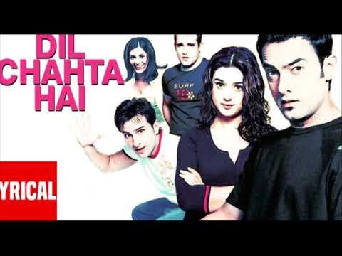 Dil Chahta Hi Background Score  -  Sankar Eshan Loy