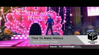 Persona 4: Dancing All Night (JP) - Time To Make History (HARD) Playthrough [PS TV]