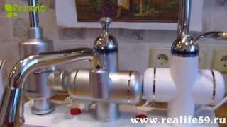Какой выбрать электрический водонагреватель(Всю информацию можно уточнить на сайте! http://realife59.ru/ Только лучшее ! электрическая схема подключения водона..., 2013-12-23T11:09:22.000Z)