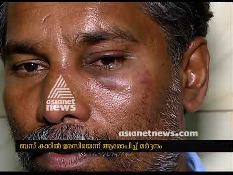 KSRTC bus driver brutally attacked at Palakkad ; accused arrested FIR 30 March 2018