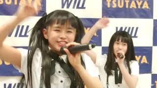 TSUTAYA朝生田店 2019/7/4.