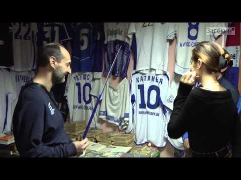 видео: НХ Франк Веркаутерен в музее самарского футбола
