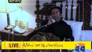 Asif Ali Zardari  Hidden Camera BNN