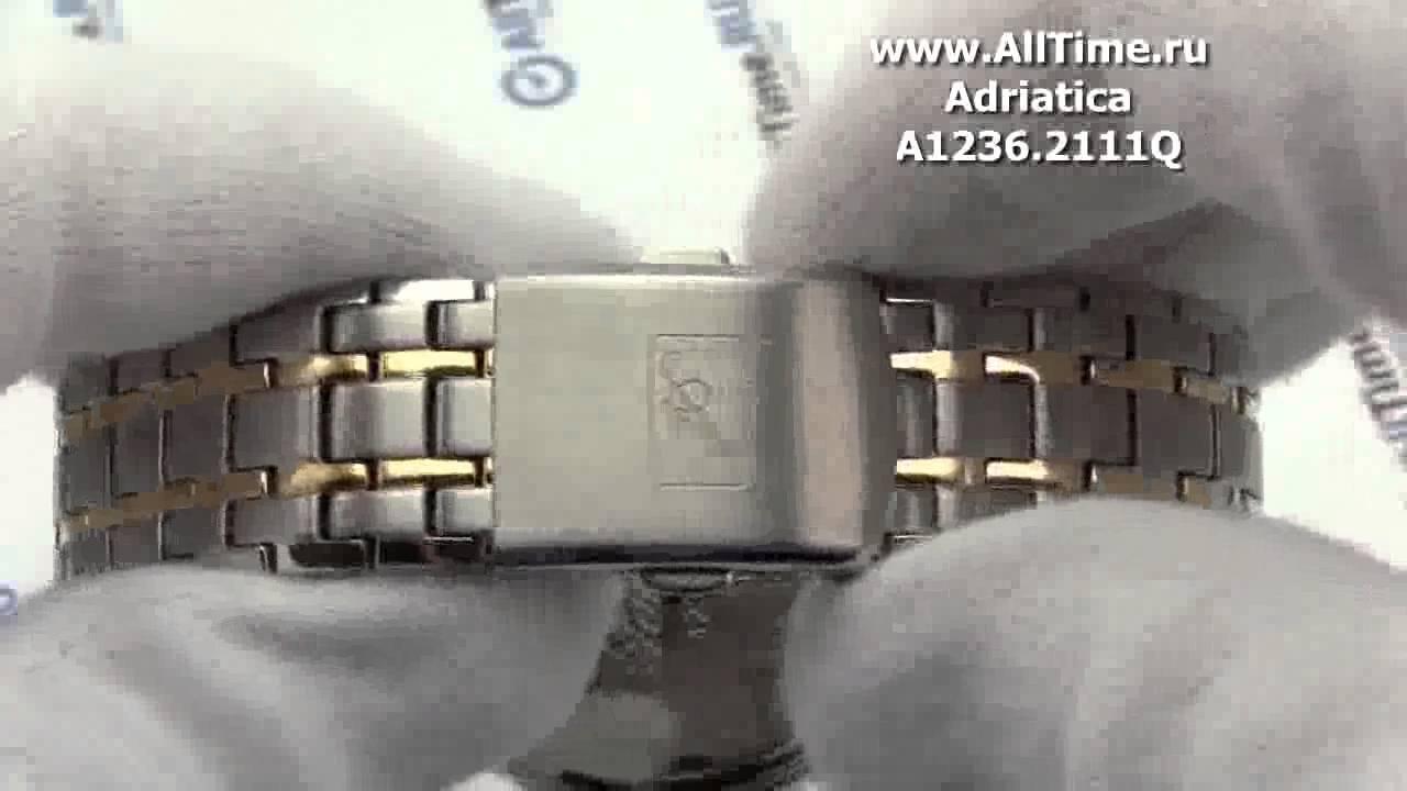Часы Adriatica A1236.2111Q Часы Claude Bernard 20060-37JBR