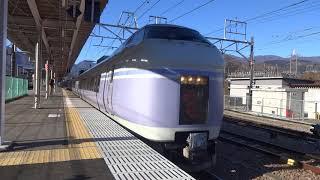 E351系「スーパーあずさ」 大月駅発車