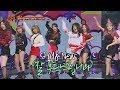 과즙美 팡팡↗↗ 우주소녀(WJSN)의 '2018 잘 부탁드립니다'♪ 투유 프로젝트 - 슈가맨2 8회