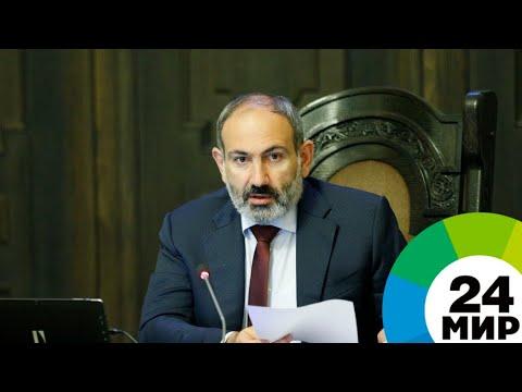 Пашинян: С 1 января в Армении на 10% повысят пенсии