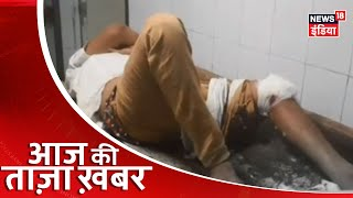 Aaj Ki Taaza Khabar- दोपहर की बड़ी खबरें | Top Afternoon Headlines at 2 PM | News18 India