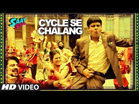 CYCLE SE CHALAANG Video Song || Saat...