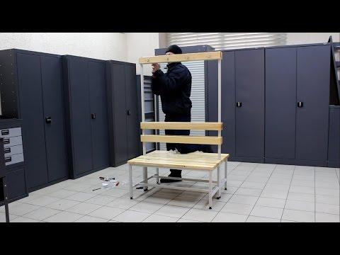 скамейка гардеробная с пластиковым настилом