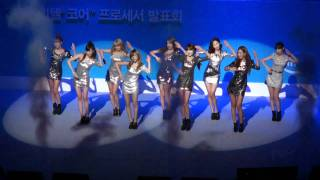 SNSD World Premiere Performance - Visual Dreams MP3