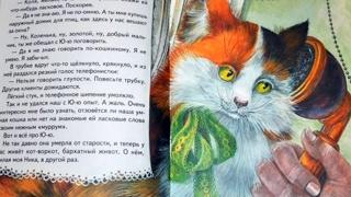 Поучительные сказки кота Мурлыки, Николай Вагнер #1 аудиосказка онлайн с картинками слушать