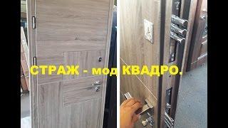 видео Купить входные двери в Одессе