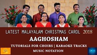 AAGHOSHAM - Latest Malayalam Christmas Carol Song | Carolsav Season 5 | Thomas Jacob Kaithayil