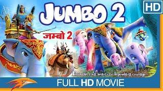 Jumbo 2 The Return of the Big Elephant Hindi Full Movie HD || Hindi Movies