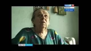 видео льготы пенсионерам авиабилеты
