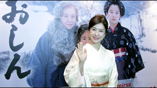 Ayako Kobayashi, the all known Oshin at BMICH, Colombo at the Japan...