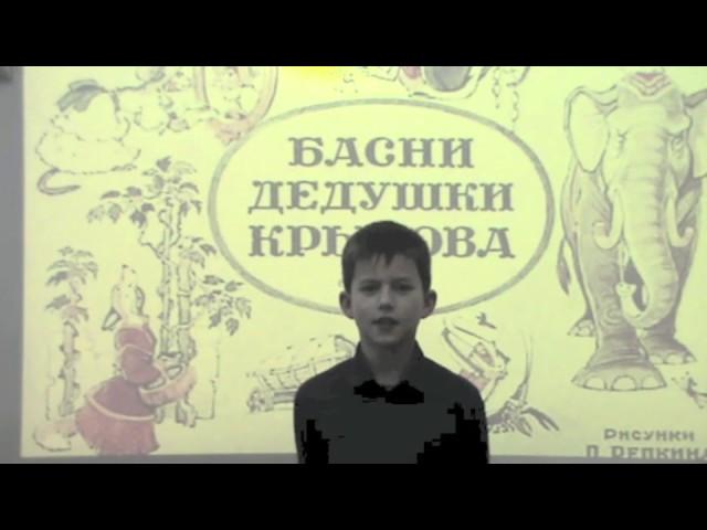 Изображение предпросмотра прочтения – МакарАлпатов читает произведение «Лев и Лисица» И.А.Крылова