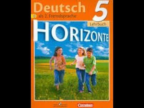 Немецкий Язык 5 класс горизонты Аверин, Джин Учебник Аудирование Глава 7