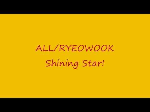 super junior shining star lyrics