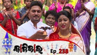 Kalijai | Full Ep 238 | 21st Oct 2019 | Odia Serial – TarangTV