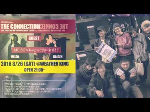 四次元ポケット feat.Arkitec with D.A.I(Fact Record) /reflection eternal ( cover )