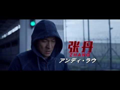 「グレート・アドベンチャー」予告編