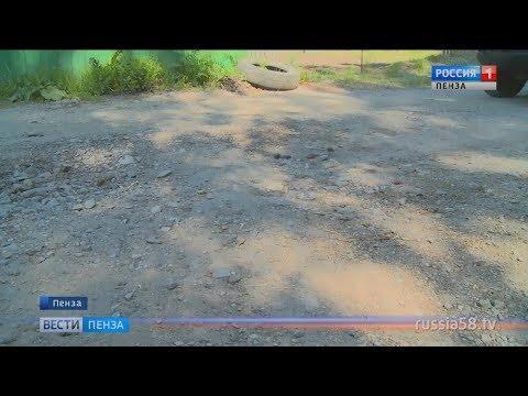 Пензенцы жалуются на несносное состояние дорог в районе Барковки