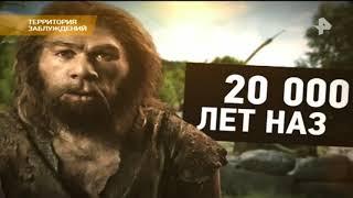 Документальный фильм / Очень древняя Русь