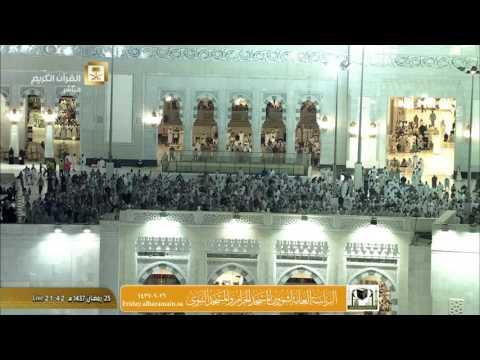 صلاة التراويح ليلة 26 رمضان 1437 : الشيخين صلاح باعثمان و ياسر الدوسري