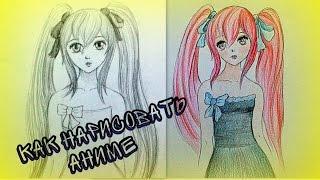 Уроки рисования. Как нарисовать АНИМЕ(В этом видео уроке мы научимся рисовать Аниме, слово «аниме» происходит от английского слова animation.В отличи..., 2015-01-26T19:13:47.000Z)
