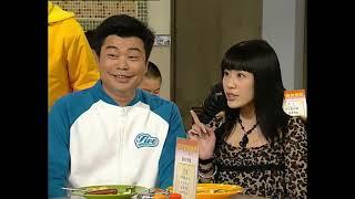 Baixar Gia đình vui vẻ Hiện đại 231/444 (tiếng Việt), DV chính: Tiết Gia Yến, Lâm Văn Long; TVB/2003