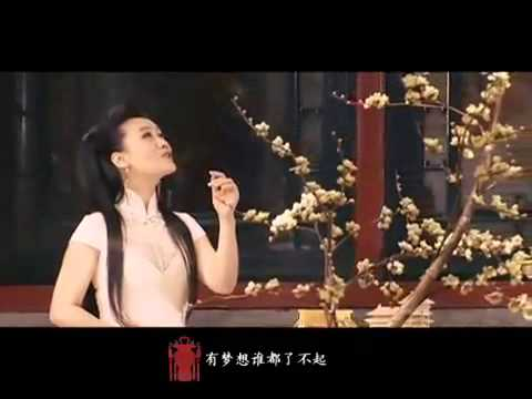 best chinese song ever  Beijing welcomes you=bei jing huan ying ni=北京歡迎你
