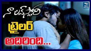 naa-love-story-movie-theatrical-trailer-maheedhar-sonakshi-singh-new-waves