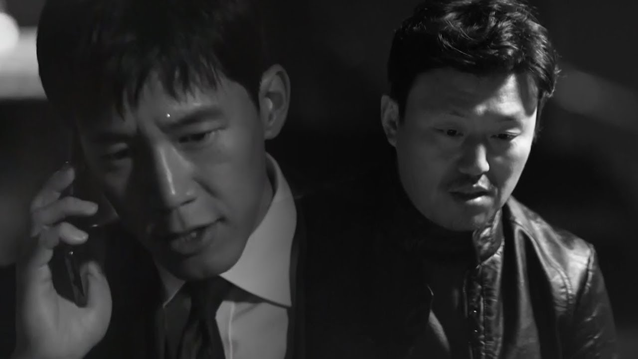 """【壞家伙們2-10】""""檢察官遇害案""""迷霧重重,真相終于浮出水面! - YouTube"""