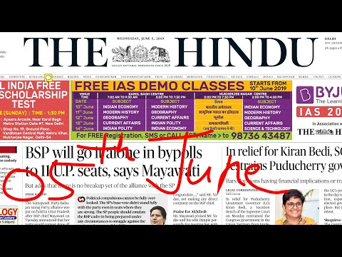 The Hindu Newspaper 05th June 2019 | Daily Current Affairs