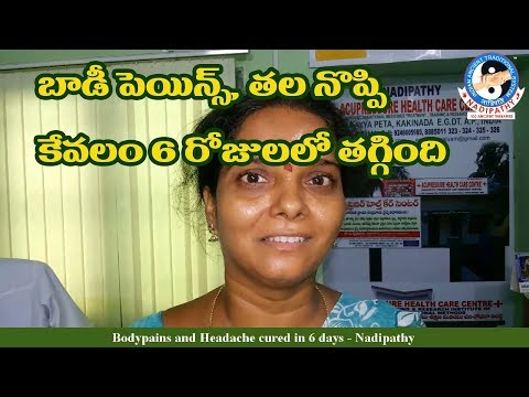 body-pains-and-headache-cured-in-6-days---nadipathy