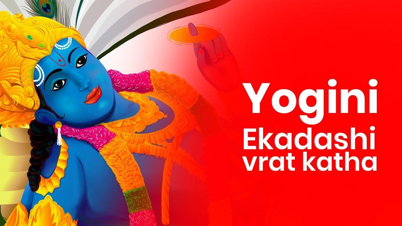 Yogini Ekadashi 2019 | Yogini Ekadashi Puja Time
