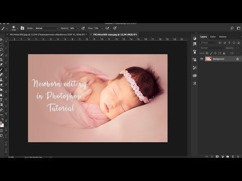 Обработка новорожденных в Photoshop. Newborn Editing Tutorial