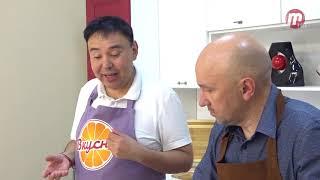 Вкусно! В гостях Сергей Бурдиков. Готовим блюдо тайской кухни - Том-ям