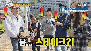 They are never going to eat the steak in Japan in Runningman Ep. 391 with EngSub